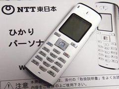 rt-ac 3200 ファームウェア ipアドレス