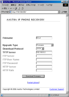 AASTRA IP PHONE RECOVERY Main